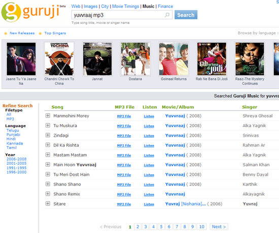 Download mp3 from Guruji? – beastoftraal com