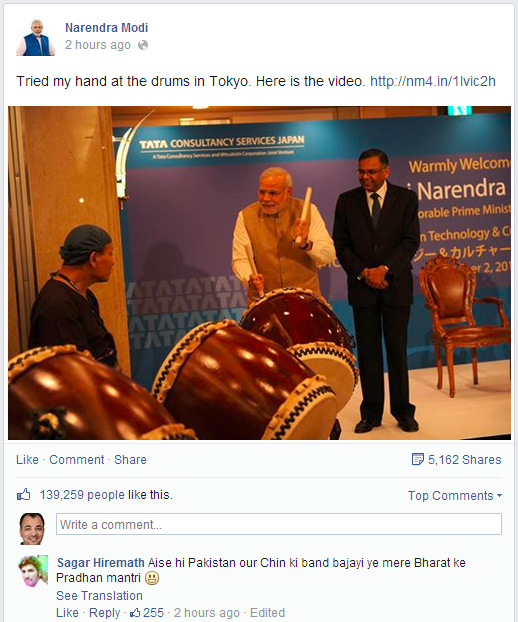 Is the Narendra Modi Government's use of social media really transformational?